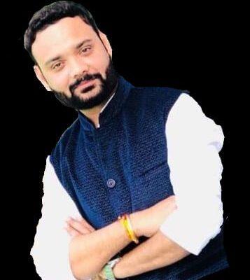 Raj Sir